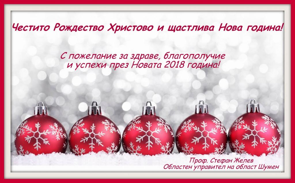 IZOSOFT'S imageDisk New Year Compositions-2 IZ117